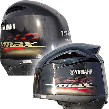 Yamaha sho vented outboard cover tuff skinz vented for Yamaha boat motor covers