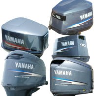 YAMAHA GRAY 4-STROKE - Tuff Skinz: Vented Outboard Motor Covers