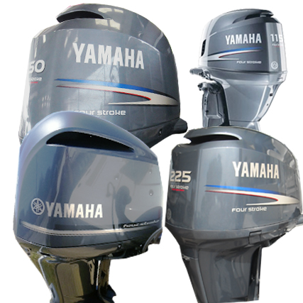 Yamaha gray 2 stroke vented outboard cover tuff skinz vented yamaha gray 4 stroke vented outboard cover sciox Image collections