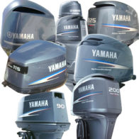 Yamaha Gray Vented Outboard Covers