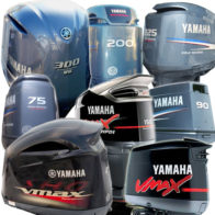 Yamaha Vented Outboard Covers