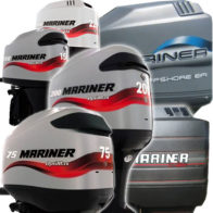 Mariner Vented Outboard Covers